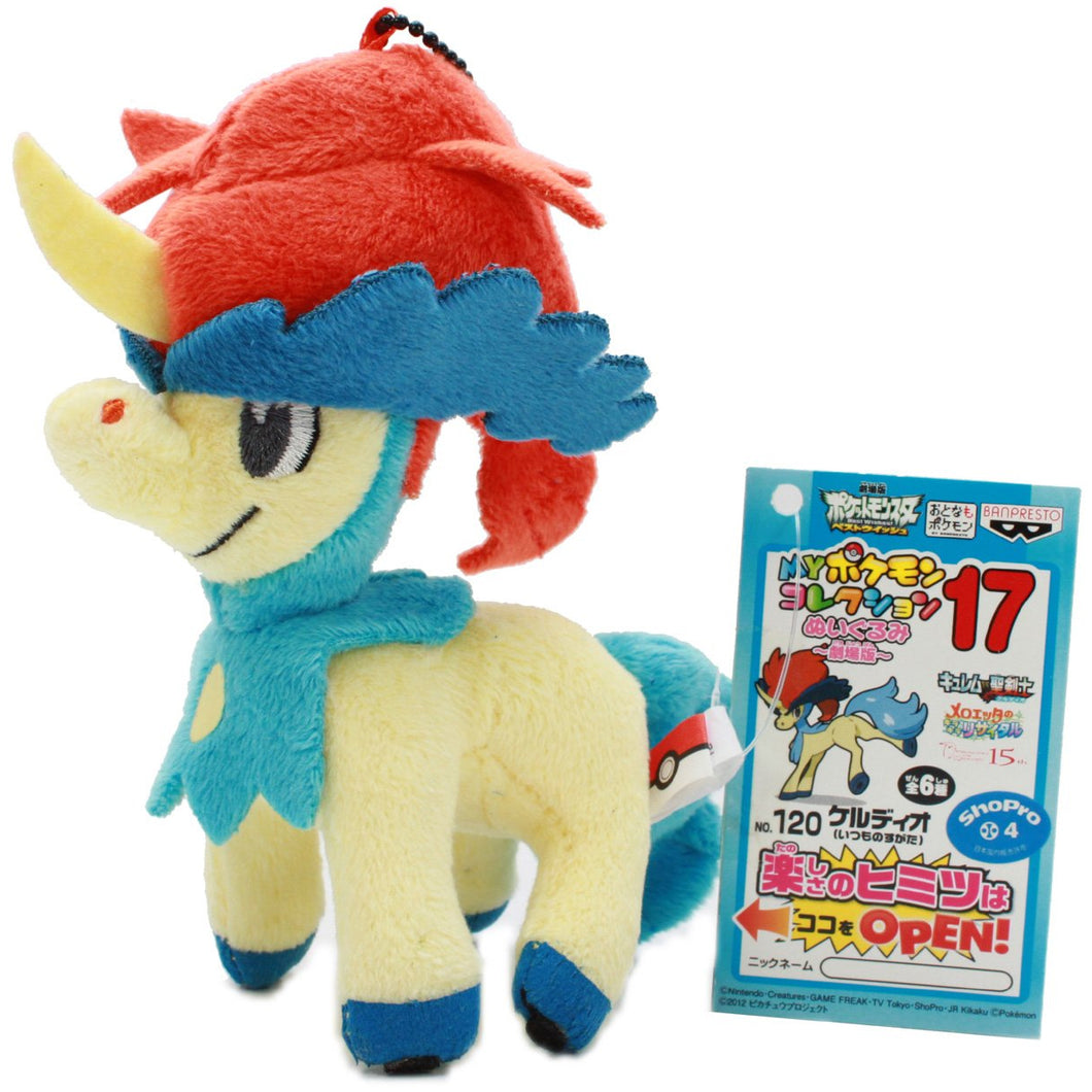 Banpresto My Pokemon Collection Assorted Mini Plush Ball Chain - 47938 - Keldeo