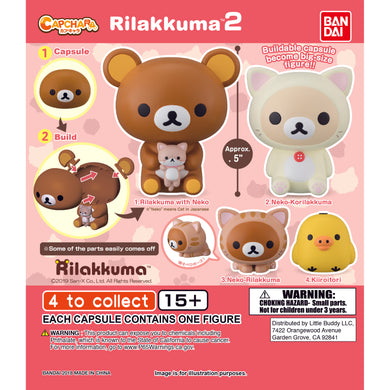 Rilakkuma Cap-Chara Series 2 Figure Gashapon (Bag of 50 Capsules)