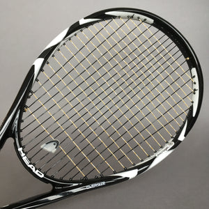 Dunlop BlackWidow vs Head Rip Control - Tennis restring