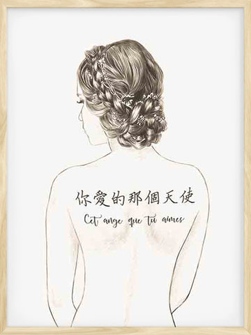 Cet-Ange-que-Tu-Aimes-french-Chinese-tattoo-girl-illustration-print