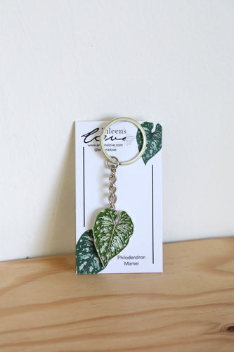 Eileen's Love 'Philodendron Mamei' Key Ring
