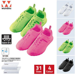 (Adult) Super Light Active Shoes