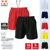 Unsiex Volleyball Shorts