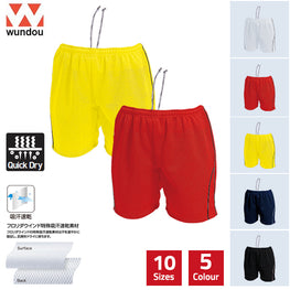 P1690 - Women's Volleyball Shorts
