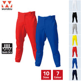 P2750 - Basic Baseball Trousers