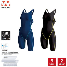 P2910 - Women's Swimsuit