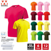 (Adult Size) Dry Light Roundneck Tshirt