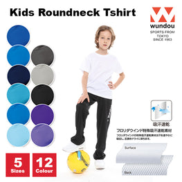 (Kids Size) Dry Light Roundneck Tshirt