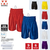 Boxing Trunks