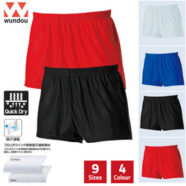 P480 - Men's Gymnastics Shorts