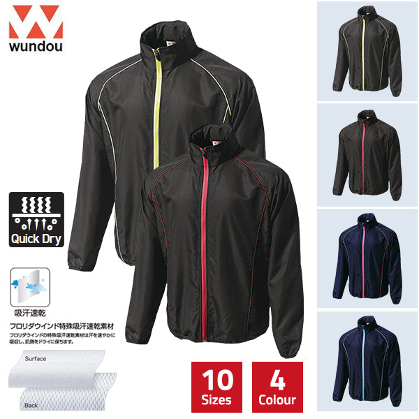 P4800 - Warm-Up Windbreaker Jacket