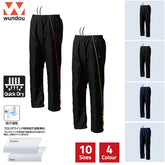 Windbreaker Trousers