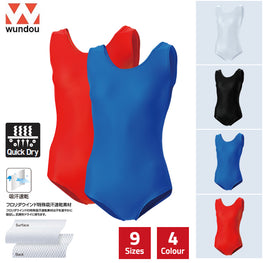 P500 - Women's Sleeveless Gymnastics Leotard