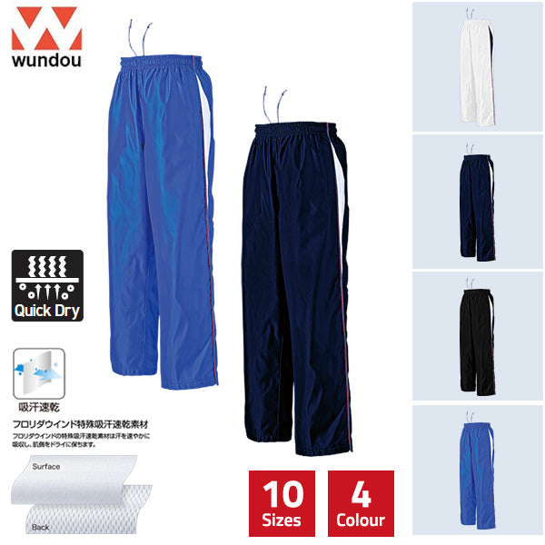 P6551 - Windbreaker Trousers