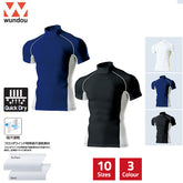 High-Neck Short Sleeve Base Layer Top