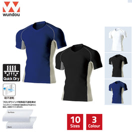 P7030 - V-Neck Short Sleeve Base Layer Top