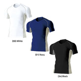 V-Neck Short Sleeve Base Layer Top