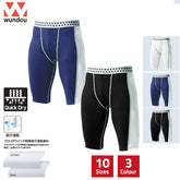 P7080 - Base Layer Shorts