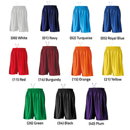 P8500 - Basketball Shorts