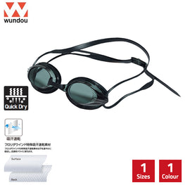 P92 - Swimming Googles