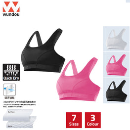 P97 - Training Sports Bra