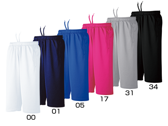 Quick-Dry Knee-Length Sweat Trousers