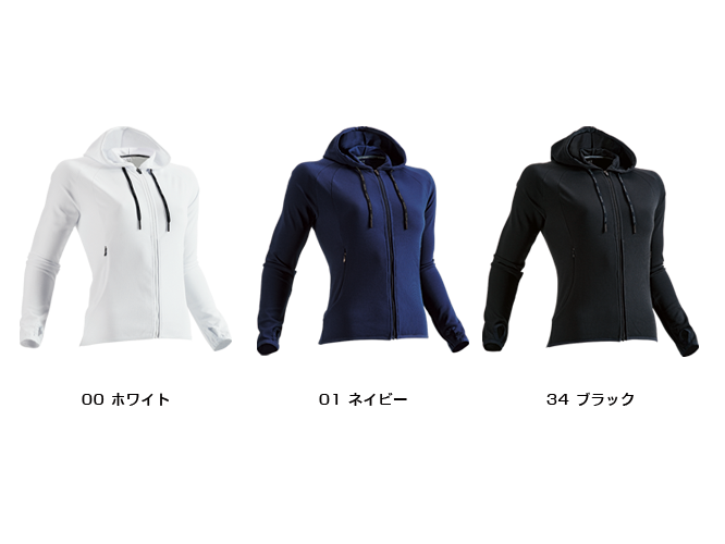Women's Fitness Zip Hoodies