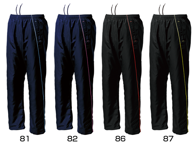 P4850 - Warm-Up Windbreaker Trousers