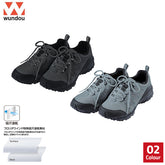 K105 - Outdoor Hiking Trainer Shoes