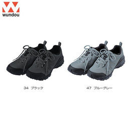Outdoor Hiking Trainer Shoes