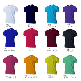 (Kids Size) Super Lightweight Dry Raglan Roundneck T-shirt