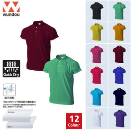 (Adult Size) Super Lightweight Dry Raglan Polo Shirt