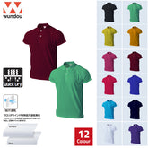 (Kids Size) Kids Super Lightweight Dry Raglan Polo Shirt
