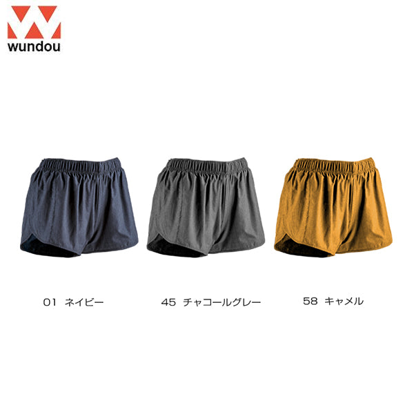 Women's Fitness Breathable Active Shorts