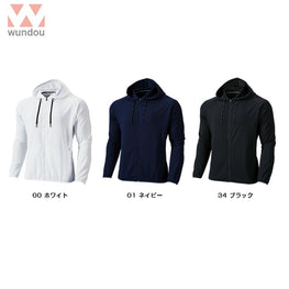 Men's Fitness Hoodies