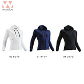 P3220 - Women's Fitness Hoodies