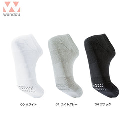 P41 - Low-cut Socks