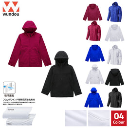 Outdoor Softshell Fleece Jacket