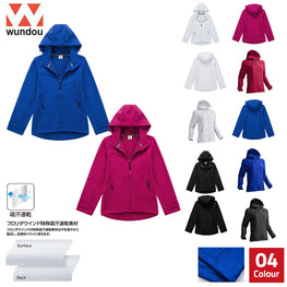 P4220 - Women's Outdoor Softshell Fleece Jacket