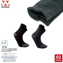 P45 - Outdoor Socks