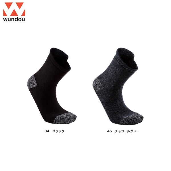 Anti-odour, Anti-bacterial Outdoor Socks