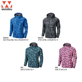 P4610 - Outdoor Windbreaker Jacket