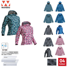 P4620 - Women's Outdoor Windbreaker Jacket