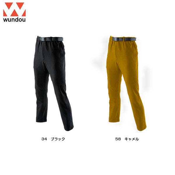 P4660 - Women's Outdoor Windbreaker Trousers