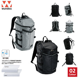 P65 - Outdoor Backpack