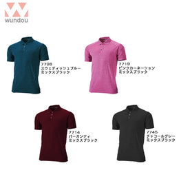 Workout Polo Shirt
