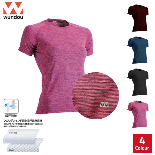 Women's Workout Short Sleeve T-Shirt