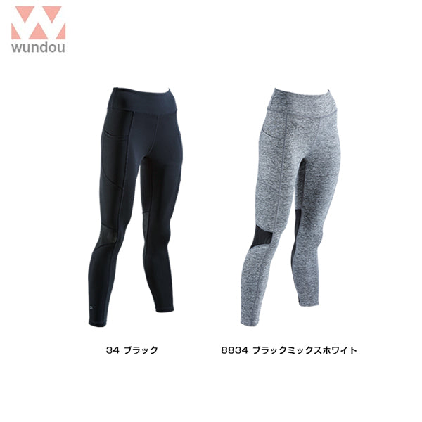P7360-Women's Fitness Legging