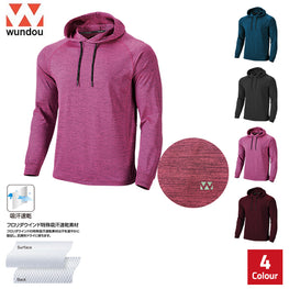 P750 - Long Sleeve Fitness Hoodies