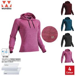 P760 - Women's Workout Long Sleeve Hoodies